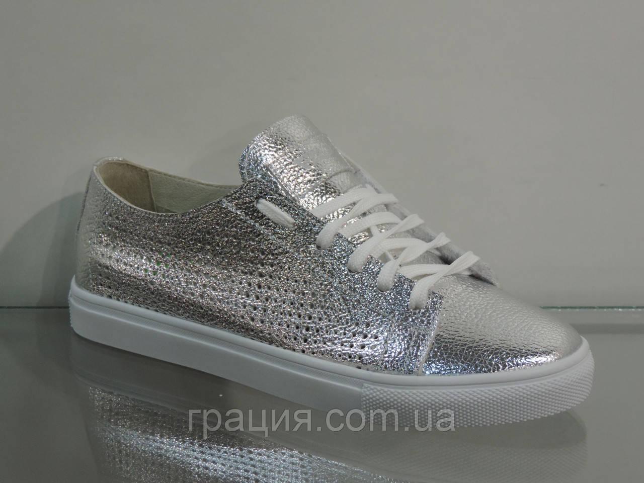 Модные женские кроссовки натуральная кожа серебро