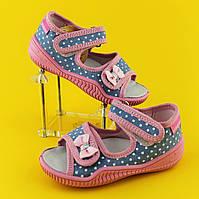 Польская детская обувь в Украине. Сравнить цены 37b172b6e1ba1