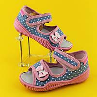 Тапочки на девочку ViGGaMi, польская детская текстильная обувь р.19,20,21,22,23,25