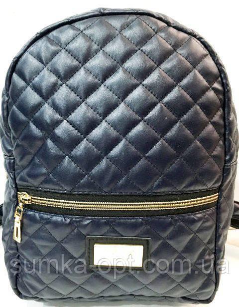 Городские рюкзаки кожзам (синий стеганный)22*30