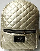 Городские рюкзаки кожзам (золотостеганный)22*30, фото 1