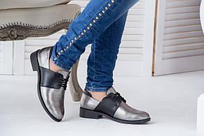 Кожаные туфли на низком ходу никель с черным 36-41 размер, фото 2