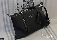 Сумка S-5106 () — купить Сумки оптом и в розницу в одессе 7км
