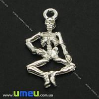 Подвеска металлическая Скелет, Светлое серебро, 26х14 мм, 1 шт. (POD-003575)