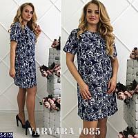 Платье S-5139 (48-50, 50-52) — купить Платья XL+ оптом и в розницу в одессе 7км