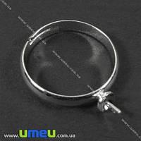 Кольцо под пластику, Светлое серебро, 1 шт (OSN-001392)