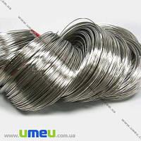 Основа для браслета, Проволока с памятью, Темное серебро, 5,5 см, 1,0 мм, 1 виток (OSN-000472)