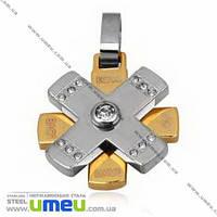 Подвеска из ювелирной нержавеющей стали Крестик, Серебро/Золото, 25х22 мм, 1 шт. (POD-004970)