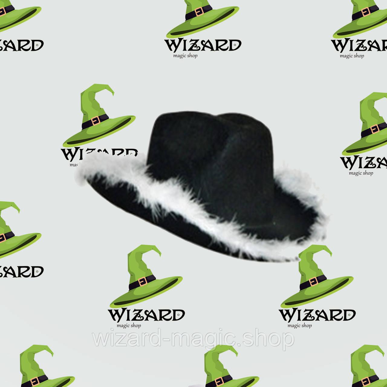 Шляпа Мушкетера с пухом