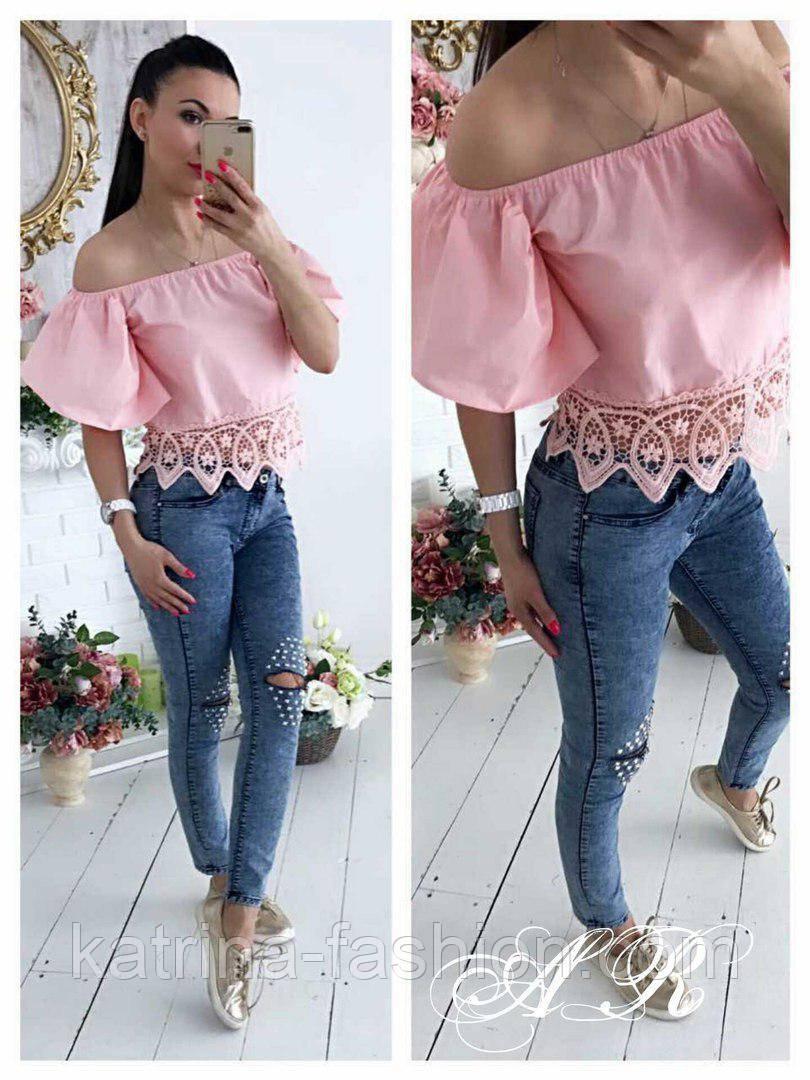 Женская блуза с кружевом (2 цвета)