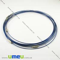 Основа для колье Чокер, Синяя, 44 см, 1 шт (OSN-000643)