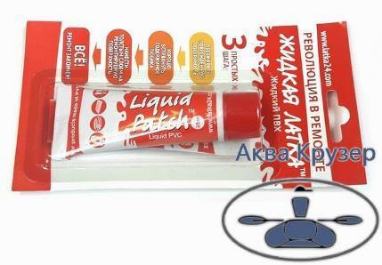Жидкая латка - Жидкая латка для ПВХ красного цвета