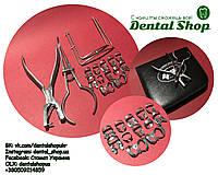 Стоматологический набор коффердам ( кламмер, щипцы, пробойник) 16 составляющих