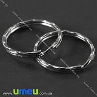 Кольцо для ключей, Темное серебро, 25 мм, 1 шт. (OSN-002006)
