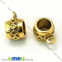Основа для кулона Бейл, 15х10х10 мм, Античное золото, 1 шт.  (OSN-008221)