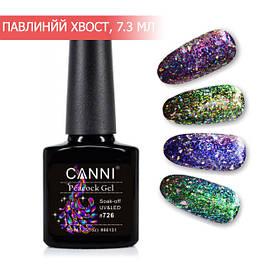 CANNI Павлиний хвост гель-лак, 7.3 мл