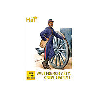 WWI FRENCH ARTILLERY CREW WITH KEPI. 1/72 HAT 8159