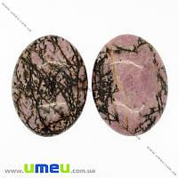 Кабошон нат. камень Родонит, Овал, 40х30 мм, 1 шт (KAB-003092)