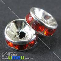 Разделитель 8 мм, Серебро, Стразы пластиковые красные, 1 шт. (OBN-002227)