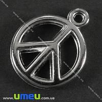Подвеска пластиковая Знак мира, Серебро, 20х16 мм, 1 шт. (POD-001936)