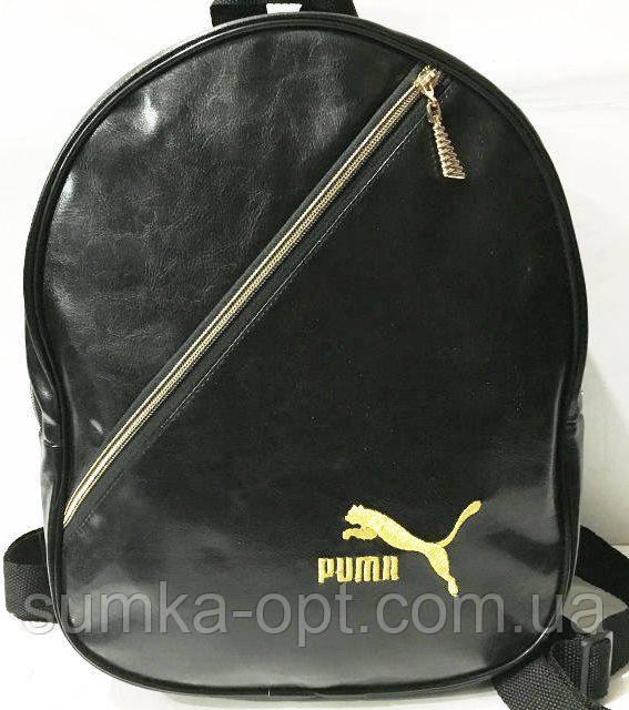Дешевые рюкзаки Puma опт (черный)30*36