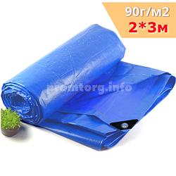 Тент полипропиленовый 2х3м 90г/кв.м с усиленными углами и люверсами