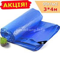 Тент-брезент водостойкий тарпаулин с усиленным углом 3х4м 90г/кв.м, голубой