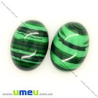 Кабошон нат. камень Малахит (синт.), Овал, 14х10 мм, 1 шт (KAB-009431)