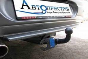 """Фаркопи """"Автопристрій"""""""