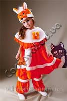 Карнавальный костюм Лисички с шапочкой