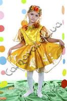 Карнавальний костюм Осінній Листочок дівчинка