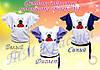 Волан-1 Подростковая футболка- заготовка под вышивку для девочки