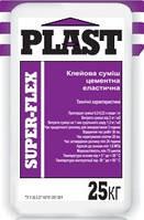 Клей т.м. PLAST «SUPER-FLEX» эластичный  для внутренней и наружной облицовки прочных минеральных оснований