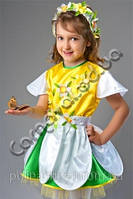 Карнавальный костюм Нарцисс