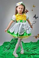 Карнавальный костюм Ромашка   116