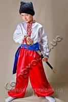 Карнавальный Костюм Украинца  116