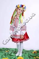 Карнавальный костюм Украинка 140