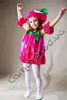 Карнавальный костюм Малинка