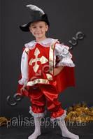 Карнавальний костюм Мушкетера (у червоному)