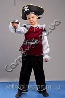 Карнавальный костюм Пират-Разбойник