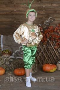 Карнавальный костюм Лук