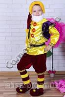 Карнавальный костюм Гном с тапочками