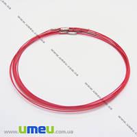 Основа для колье Чокер, Розовая, 44 см, 1 шт (OSN-003481)