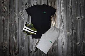 Комплект футболка + шорты Lacosta, черный-серый