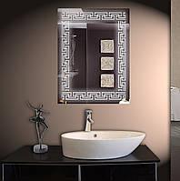 Зеркало LED со светодиодной подсветкой ver-306