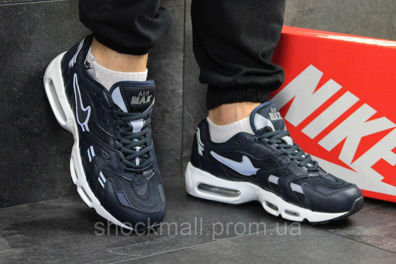 46fff91b Nike Air Max 95 кроссовки мужские синие с белым Вьетнам реплика - Интернет  магазин ShockMall в