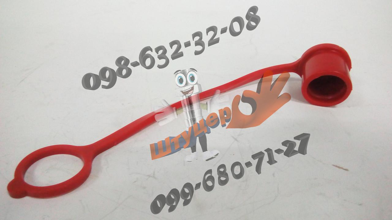 Заглушка ВРХ ISO-A DN13 female
