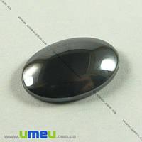 Кабошон нат. камень Гематит, Овал, 14х10 мм, 1 шт (KAB-001413)