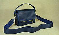 Кожаная сумка Азалия | Синий Винтаж, фото 1