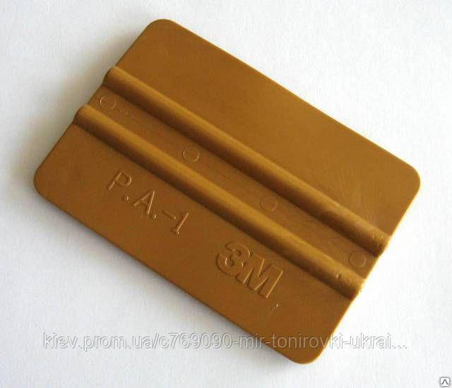 Выгонка 3M золотая